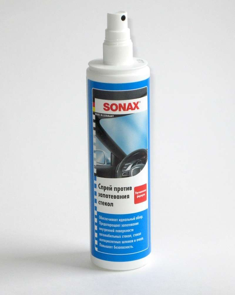 test-anti-sonax-1600