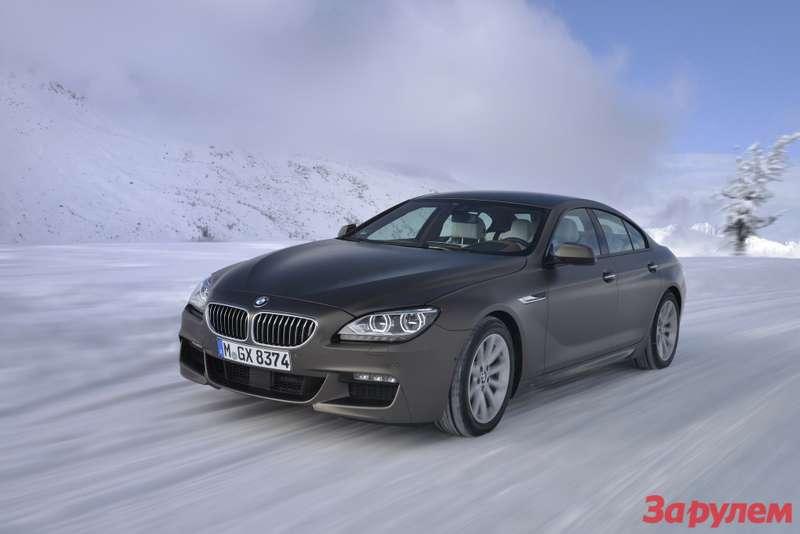 BMW640i xDrive Gran Coupé