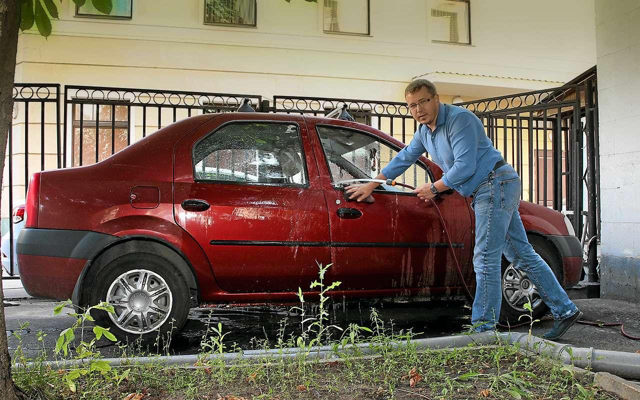Помыть машину надаче или водворе: чем это грозит?— фото 779849