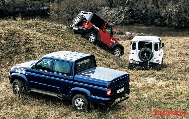 UAZ Patriot, Jeep Wrangler, Land Rover Defender