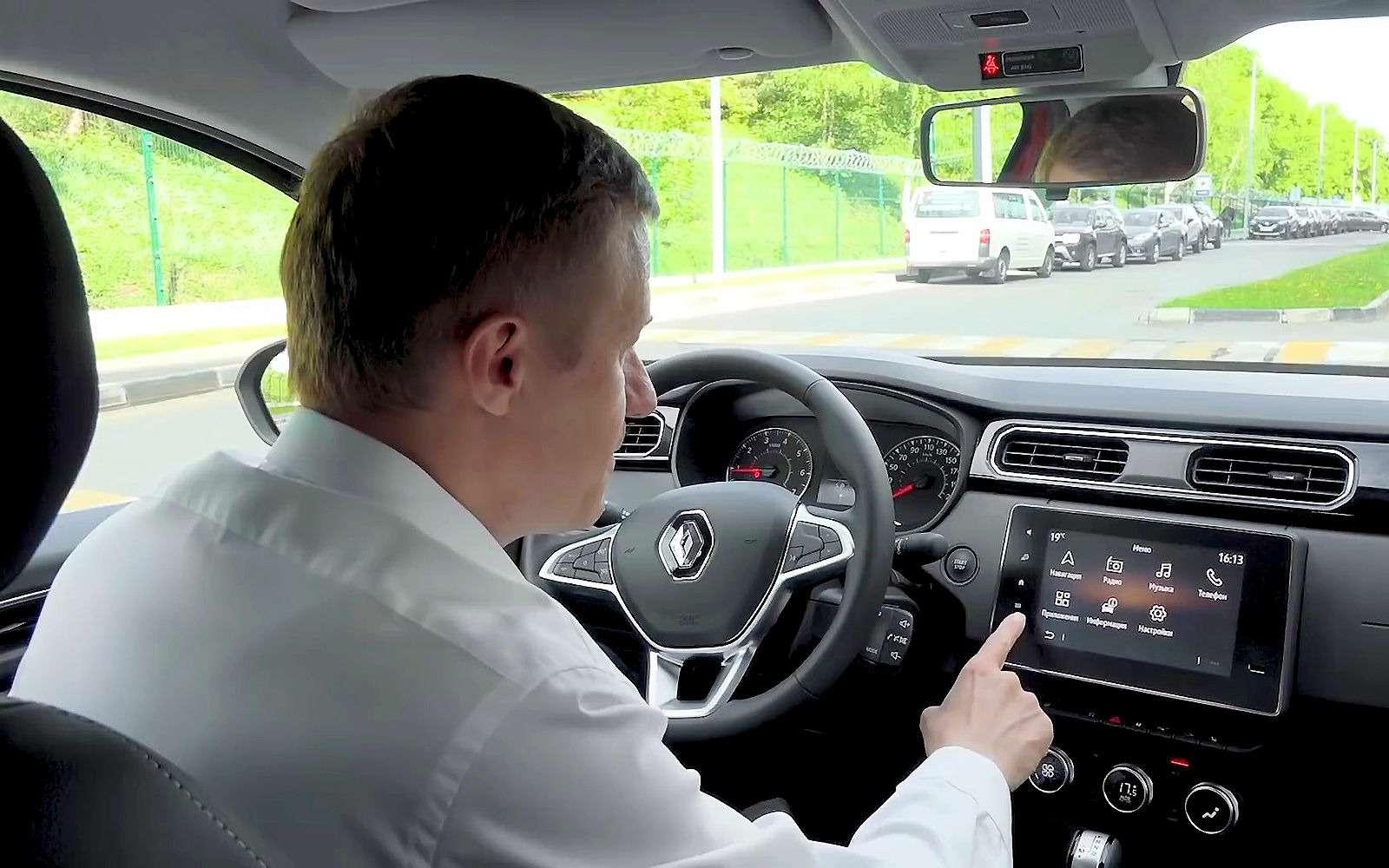 Renault Arkana: разбор отглавного редактора «Зарулем»— фото 976283