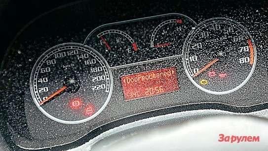 «Албеа» - из морозоустойчивых: в холодильной камере машина завелась без проблем при температуре масла в двигателе -30 ºС. Тест - см. ЗР, 2008, № 2.