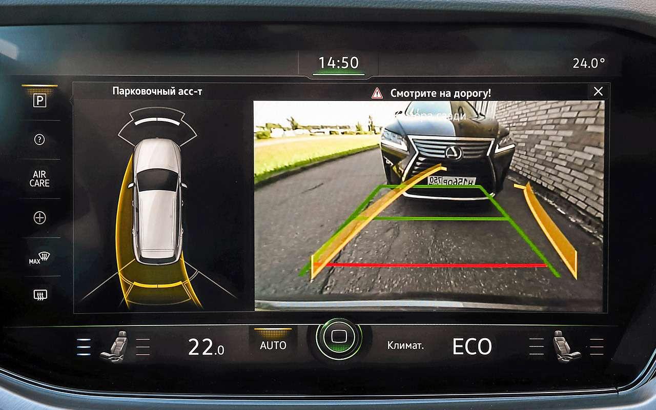 Новый VWTouareg, Land Rover Discovery иLexus RX350: большой тест-драйв— фото 899475