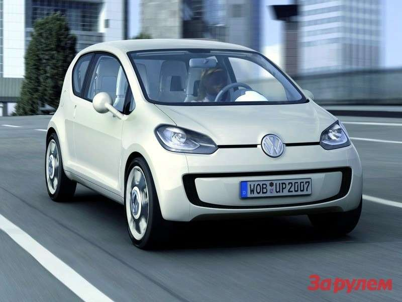 vw-up!-2-big