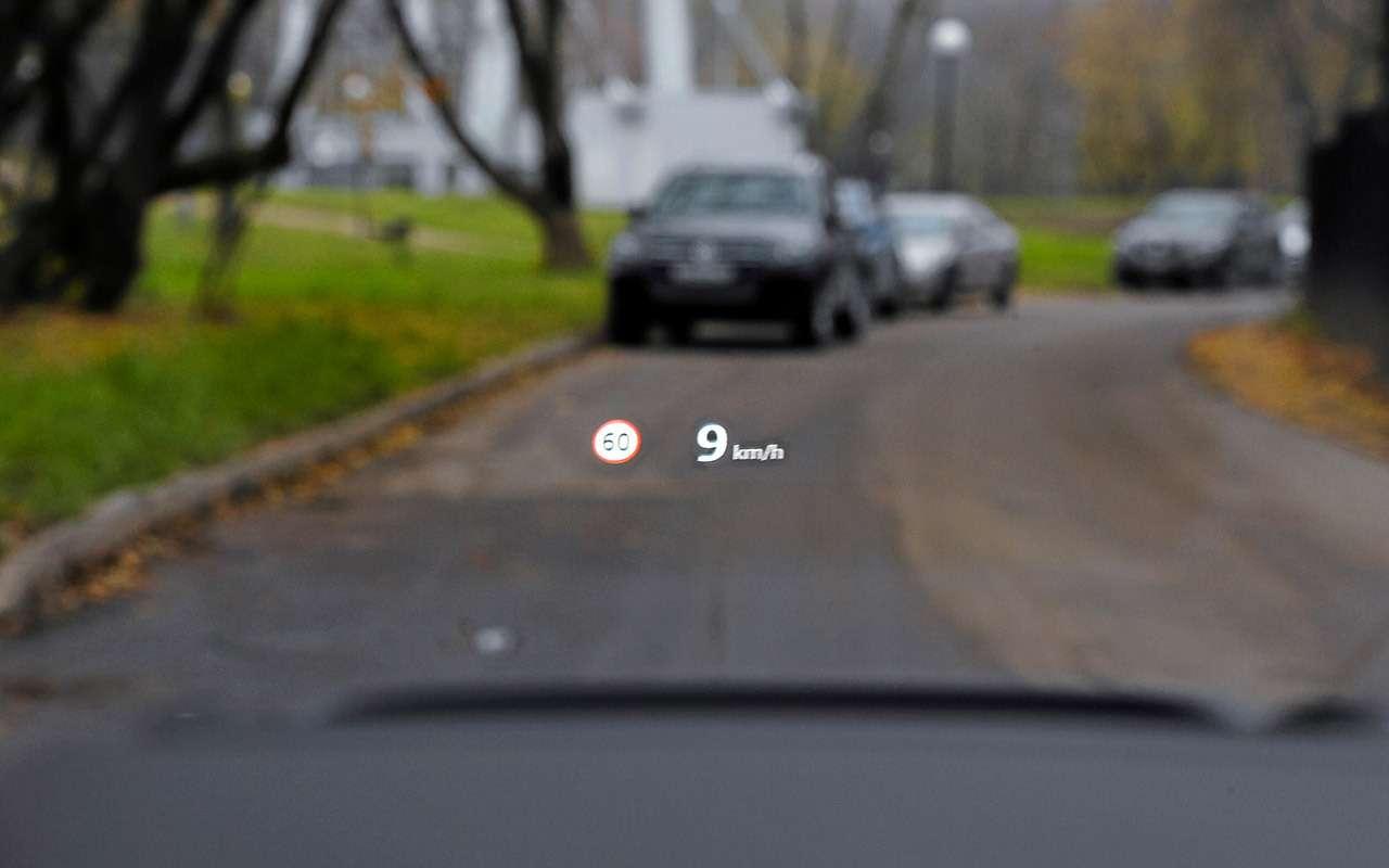 Audi, Mercedes, Range Rover иVolvo: большой тест— фото 1215177