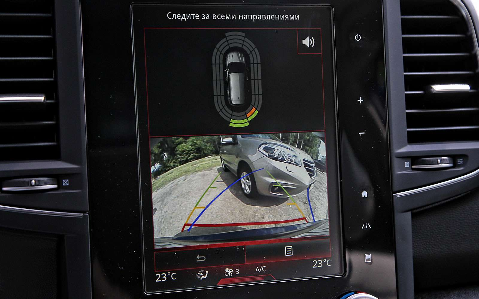 Чемновый Renault Koleos лучше старого— фото 763866