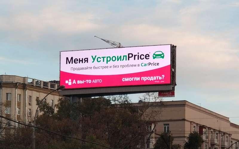 Рекламные войны на дорогах: реакция соцсетей