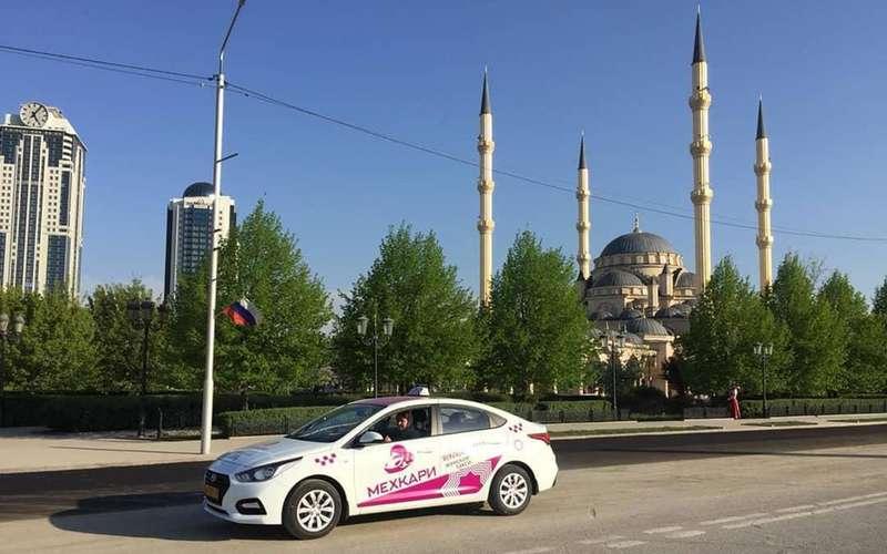 «Женское лицо» и фиолетовые шашечки - такое такси есть только в Чечне