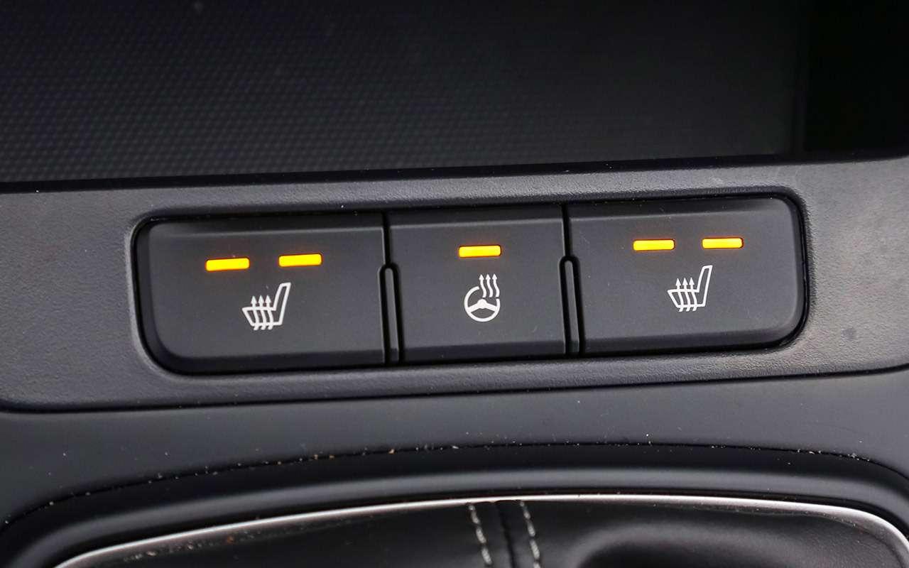 KiaRio X-Line или Renault Kaptur: что выгоднее купить?— фото 982495