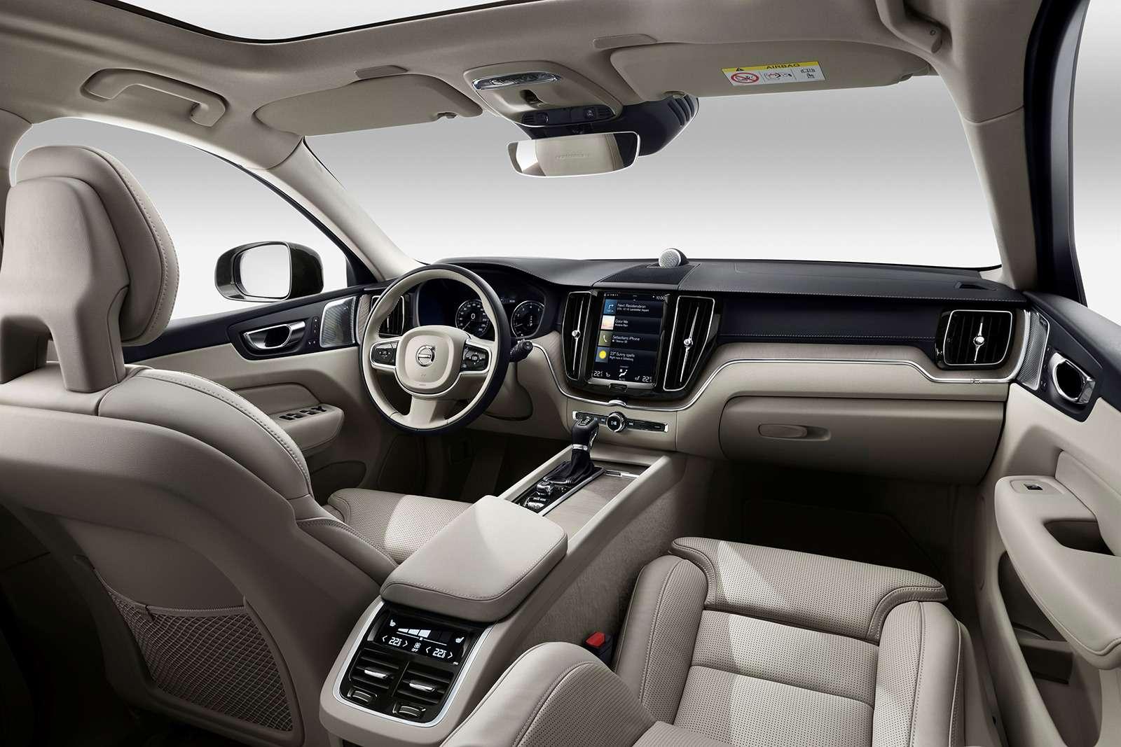 Стали известны двигатели Volvo XC60для России— фото 789741