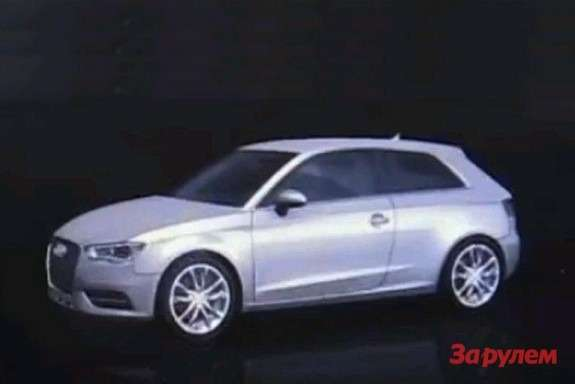 Audi A3 graphical image 2