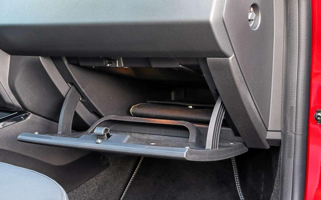 Renault Arkana без камуфляжа: шок-цена!— фото 980847