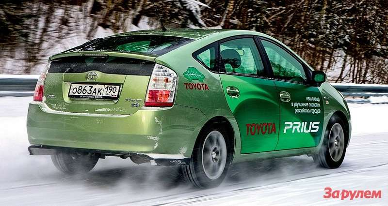 Toyota Prius ll