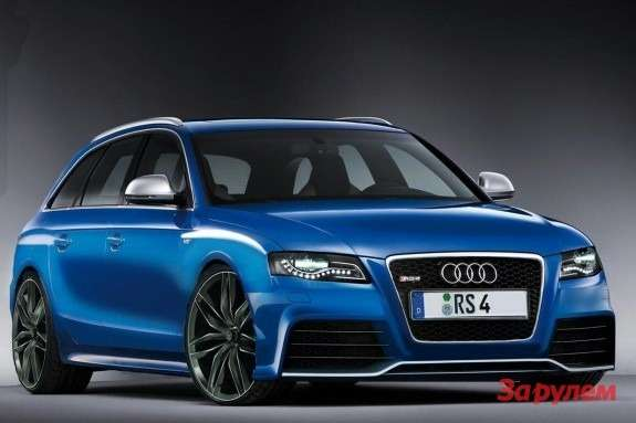 Audi RS4 Avant rendering side-front view