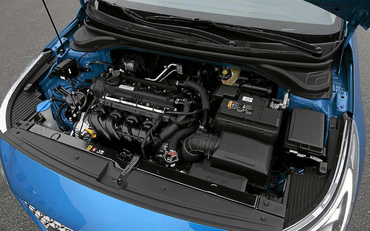 Hyundai Solaris 2020: все его изменения (некоторые— спорные)— фото 1118591