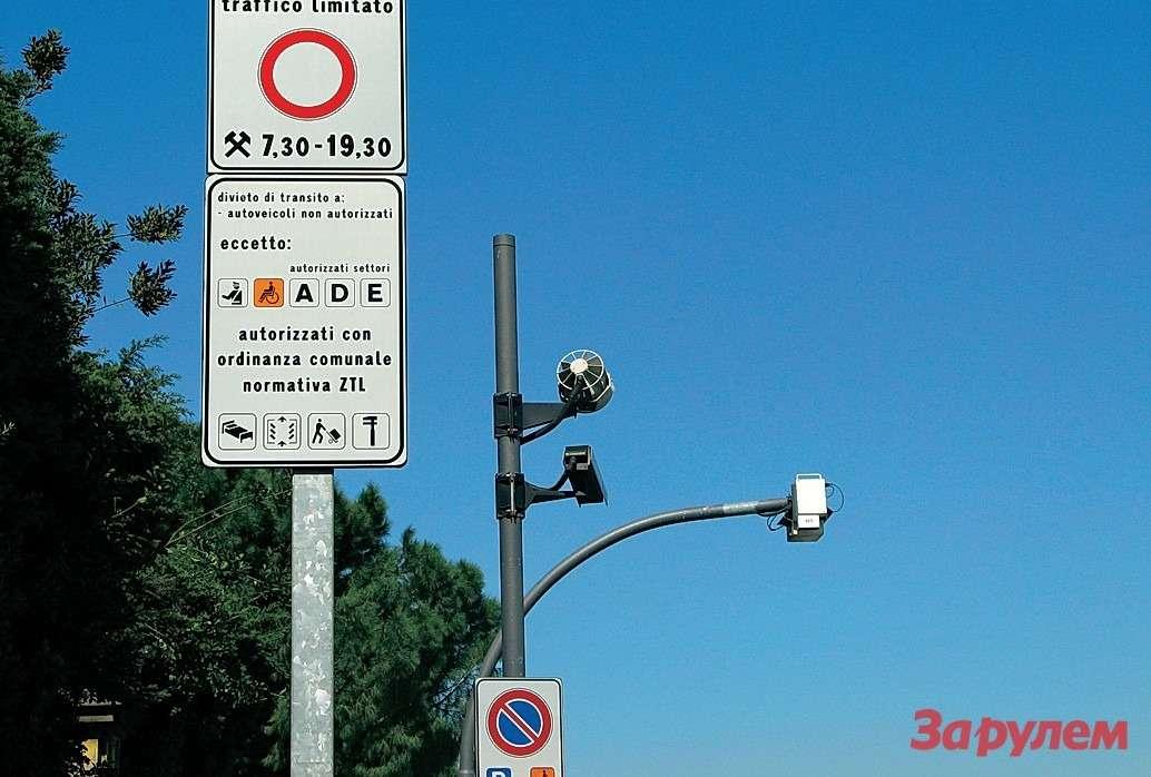 Отслеживать несанкционированное проникновение в«запретную зону» призвана система видеофиксации «Аутовокс».