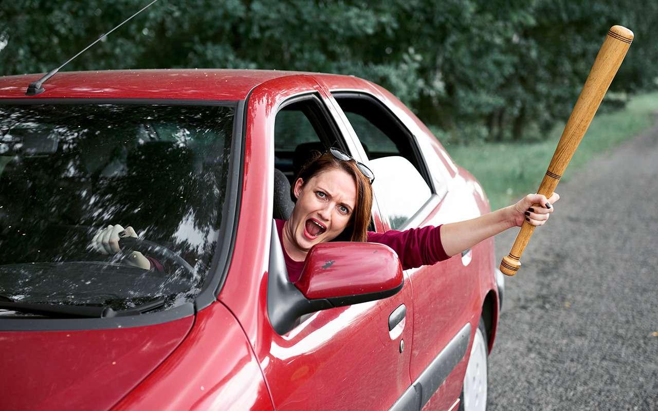 Зависит лицвет автомобиля отхарактера владельца? Еще как! Исследование— фото 1007785