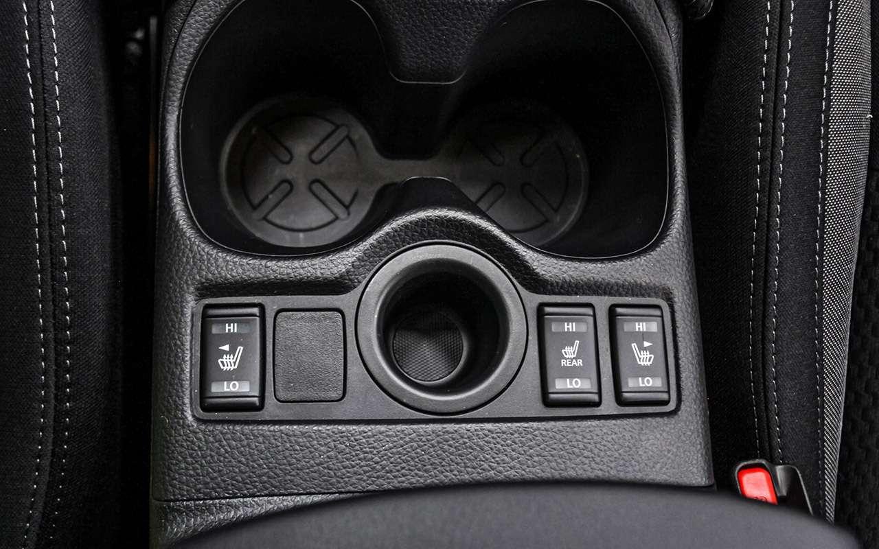 Обновленный Nissan X‑Trail: как его готовили крусской зиме— фото 927289