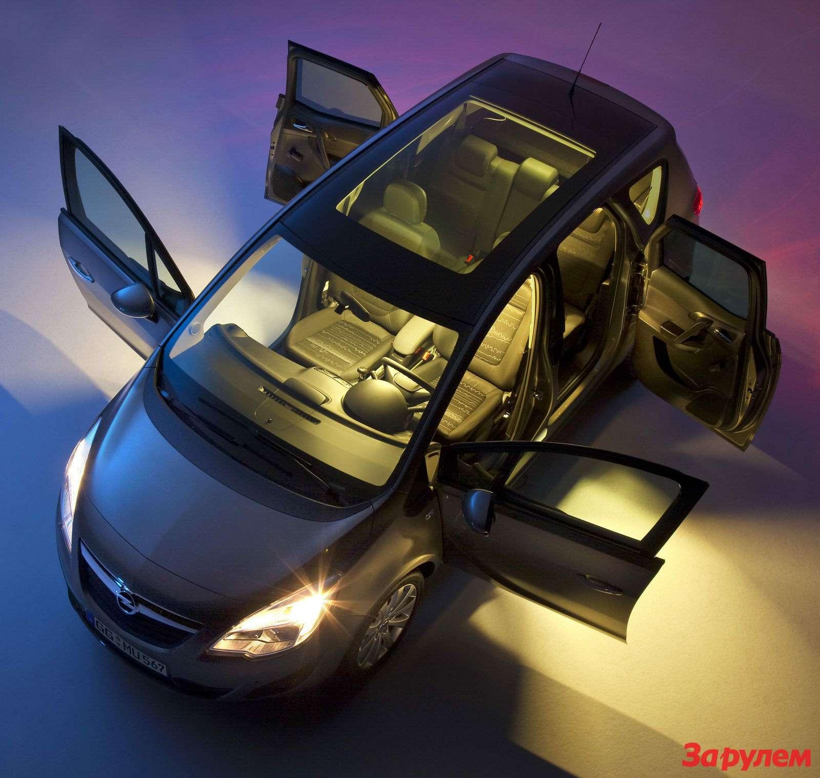 2011-Opel-Meriva00