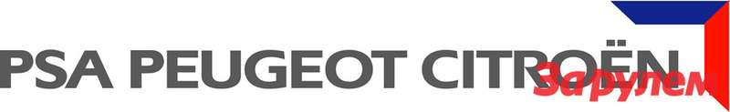 PSAPeugeot Citroen logo
