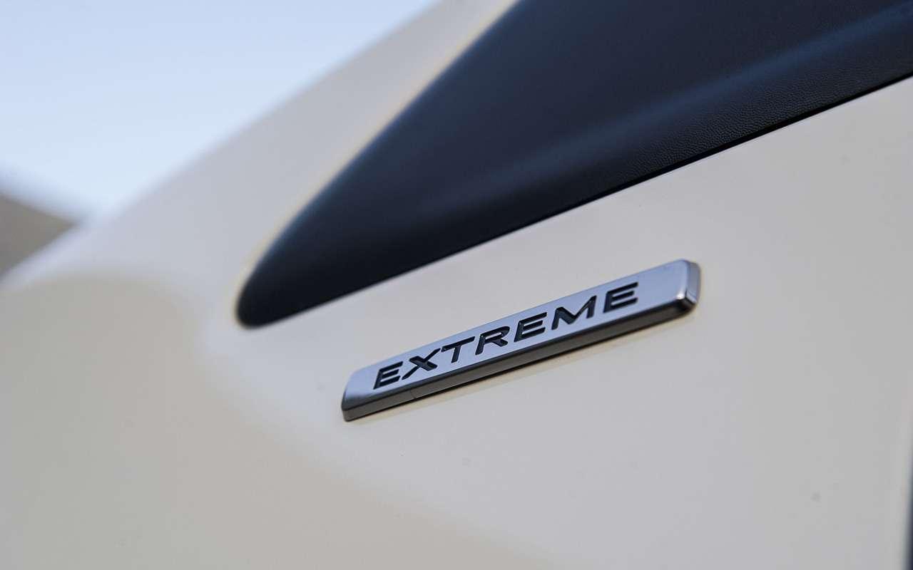 7 причин задуматься опокупке Renault Kaptur висполнении Extreme— фото 942344