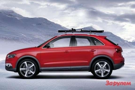 Audi Vail concept side view