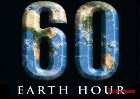60-earth-hour