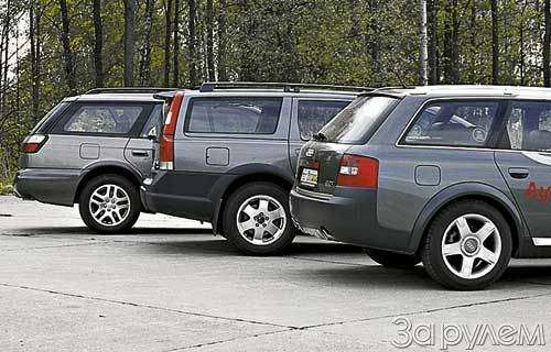 Тест Audi Allroad, Volvo V70XC, Subaru Legacy Outback. Универсалы песчаных карьеров.— фото 26330