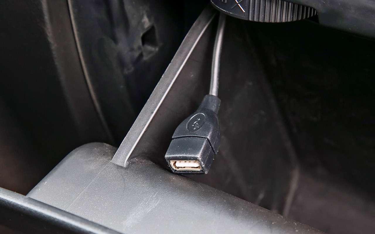 Foton Sauvana, DWHower H3или УАЗ Патриот— тест ЗР— фото 804627