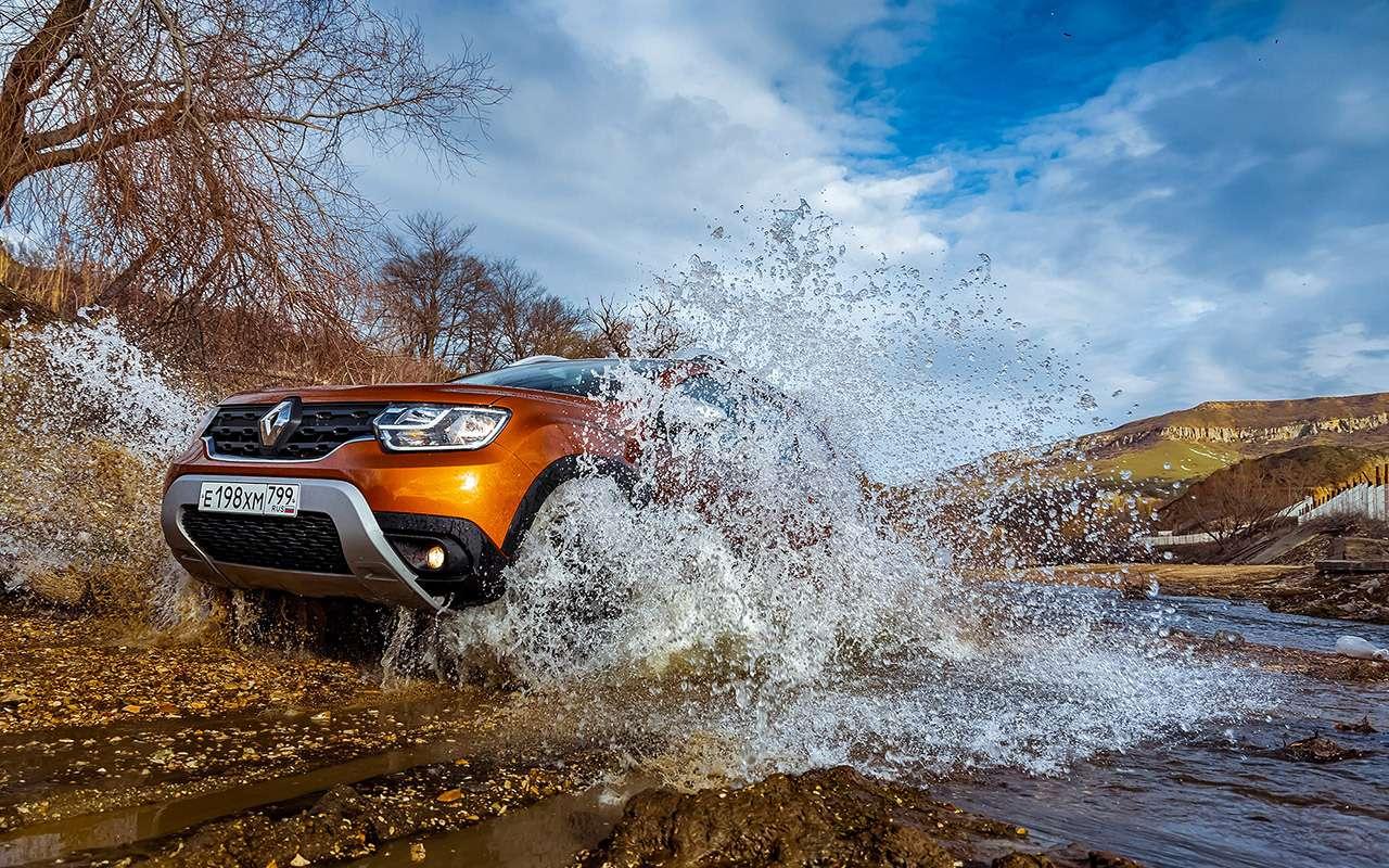 Новый Renault Duster: вам бензин или дизель?— фото 1236006