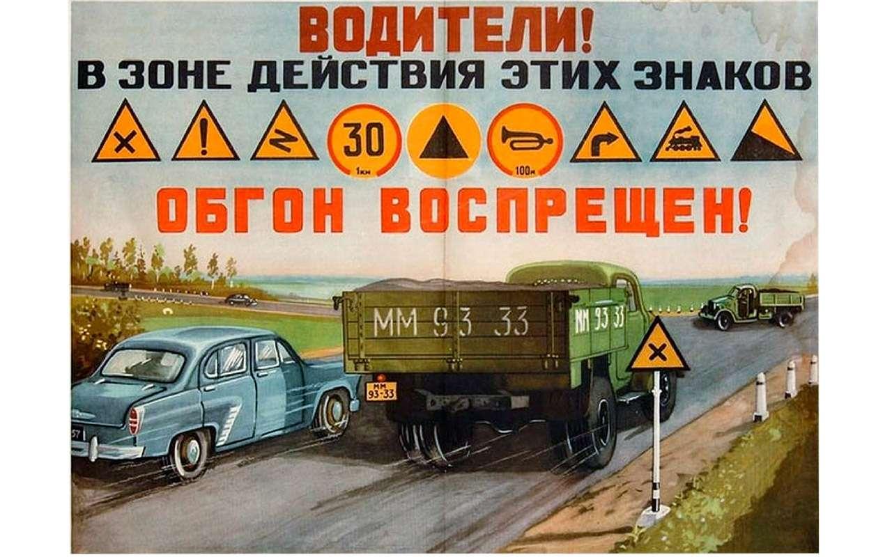 Правила дорожного движения: все изменения (заполвека!)— фото 887381