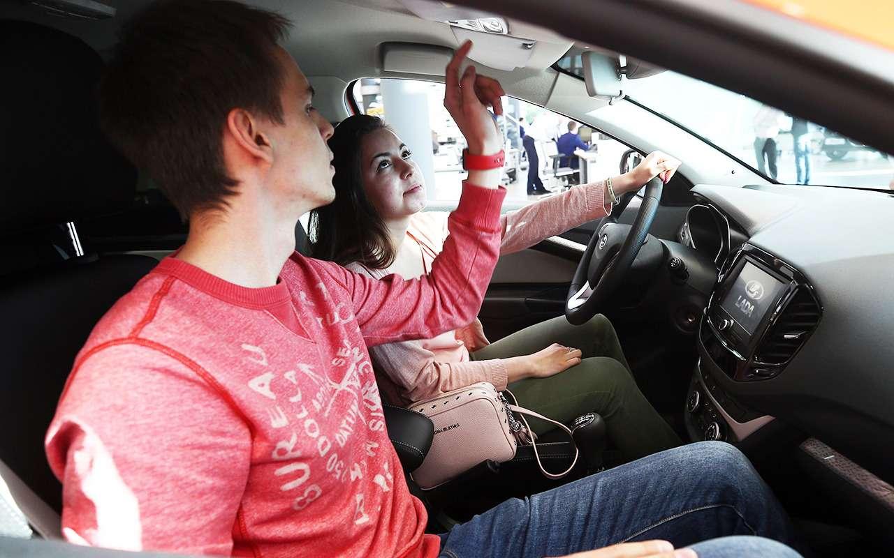 Вашпервый автомобиль— советы эксперта «Зарулем»— фото 981345