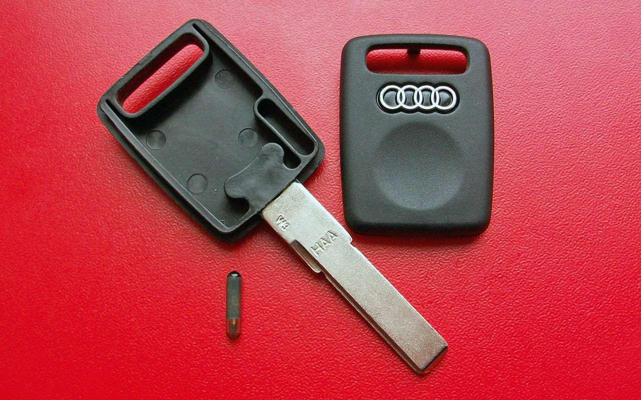 Чип-ключ вавтомобиле: все, что про него надо знать— фото 796092