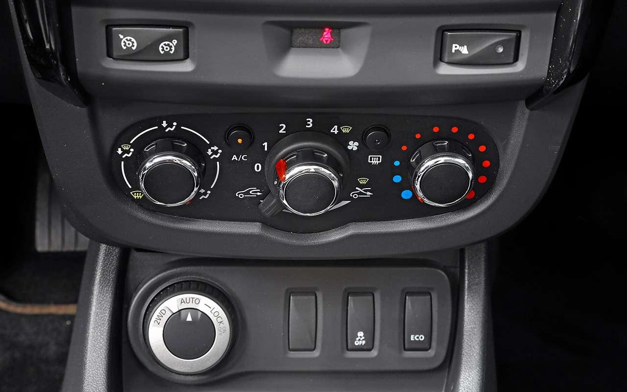 Renault Duster— тест-драйв новой версии— фото 976307