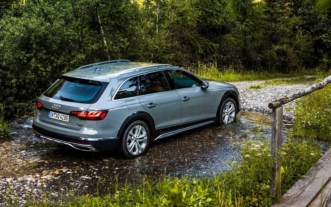 Обновленный Audi A4: рассказываем оновых моторах— фото 994876