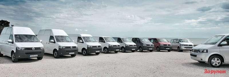 В 2009 году Volkswagen обновил всю гамму модификаций T5, ивскоре эти машины будут тоже поступать навторичный рынок, снижая цены дорестайлинговых