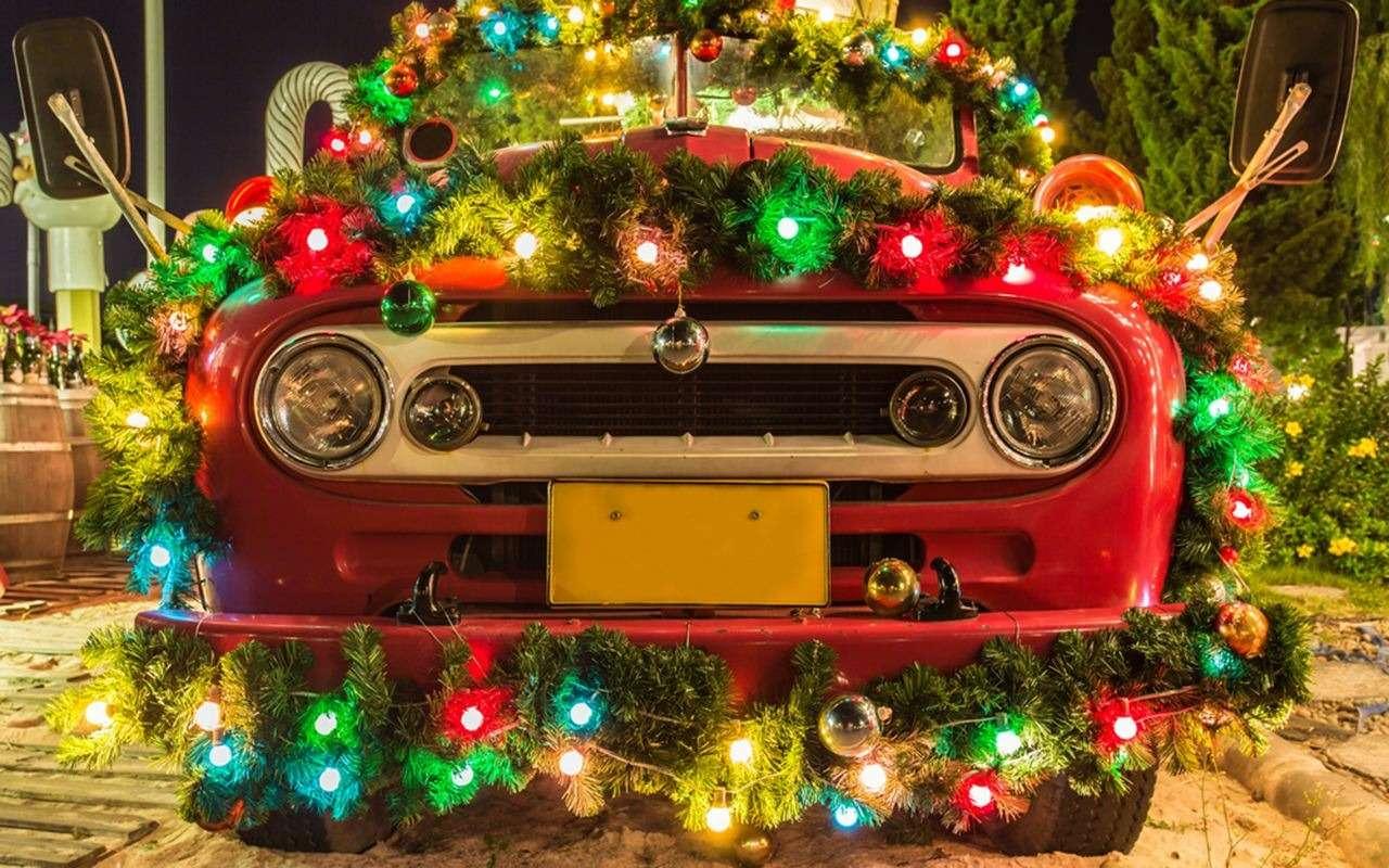 Самые безумные украшения дляавтомобилей наНовый год— фото 826680