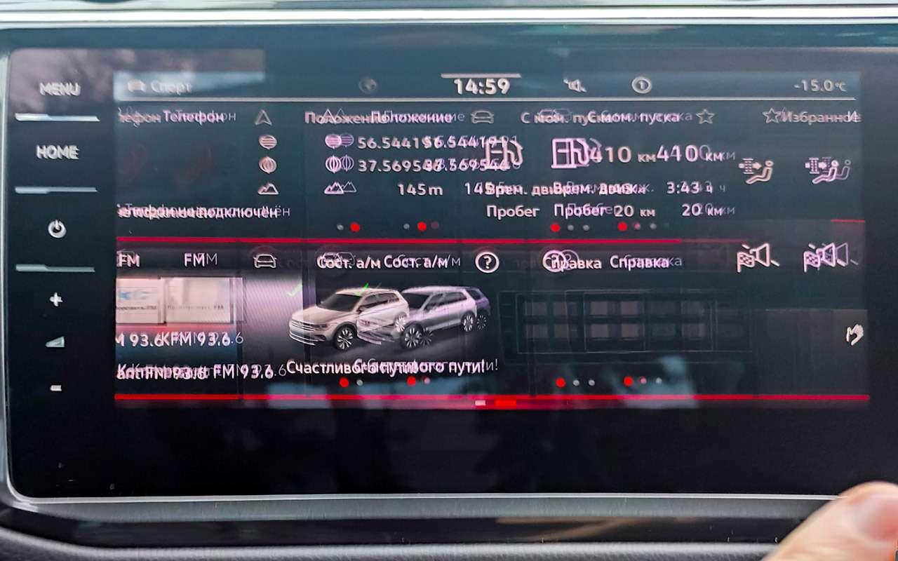 Tiguan, Sportage иRAV4: тест вцифрах— фото 1230550