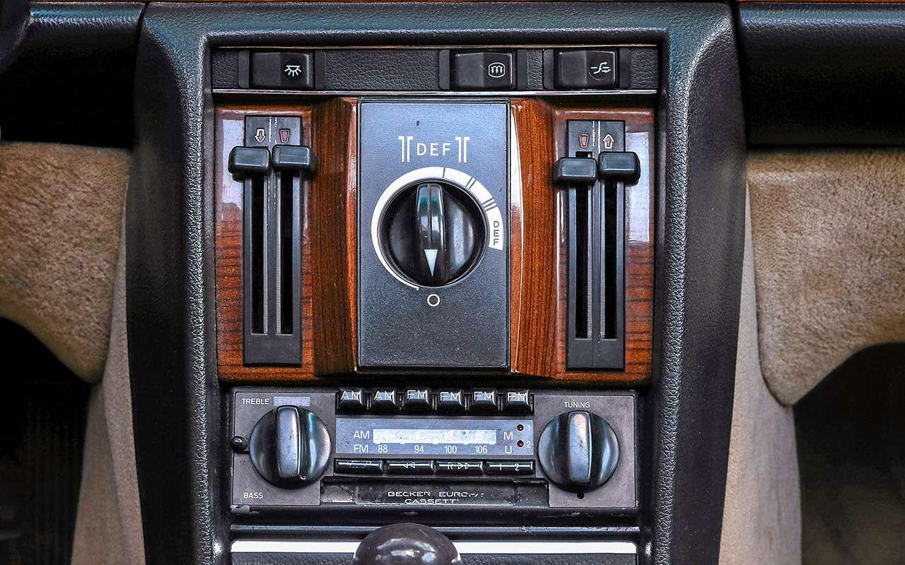 Машина Высоцкого, Карпова иБрежнева: первый вистории S-класс— фото 1210017