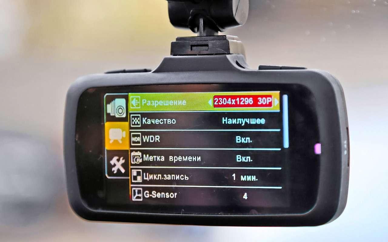 9 главных правил выбора видеорегистратора— фото 947025