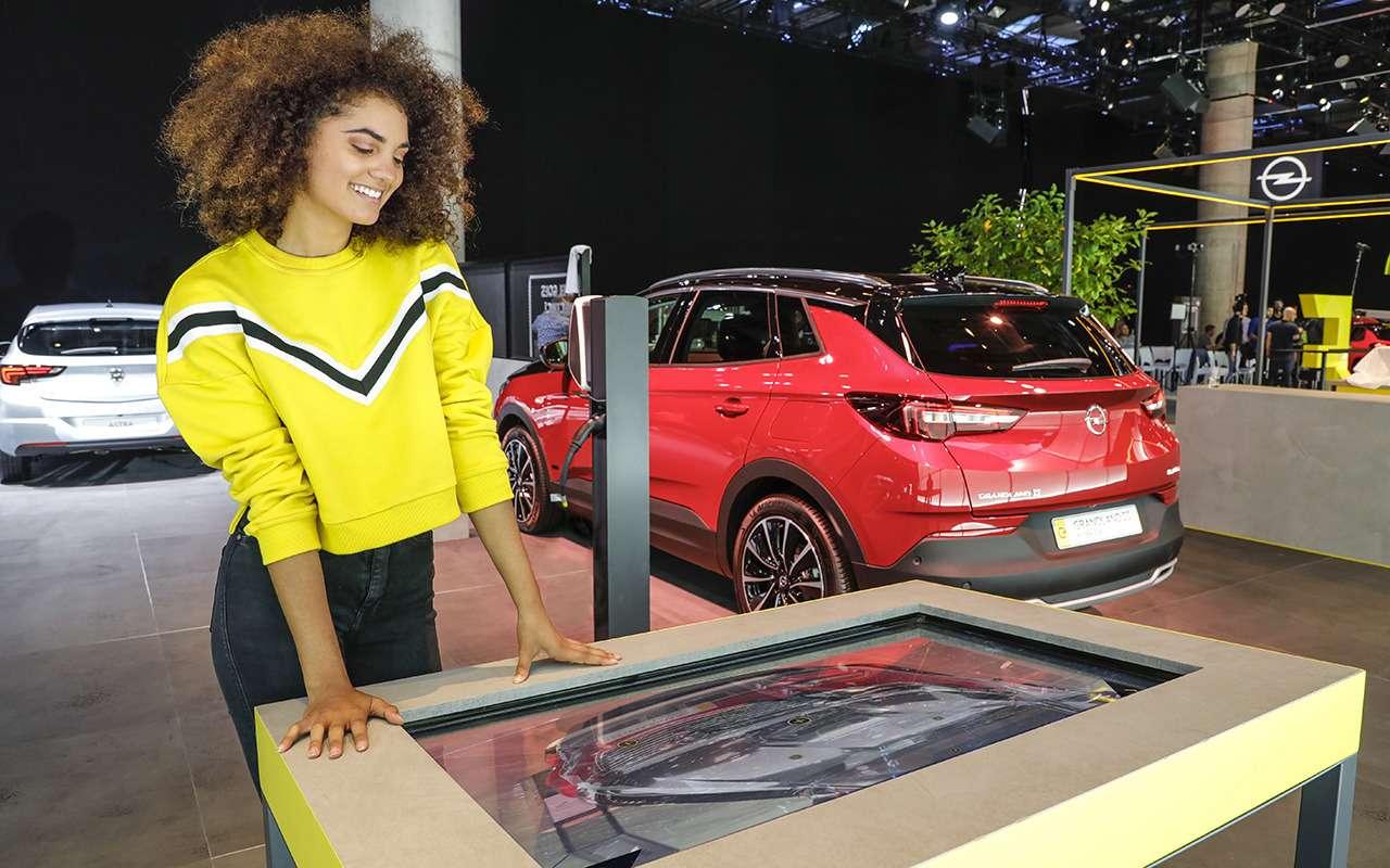 Opel Grandland X: скоро вРоссии— фото 995346