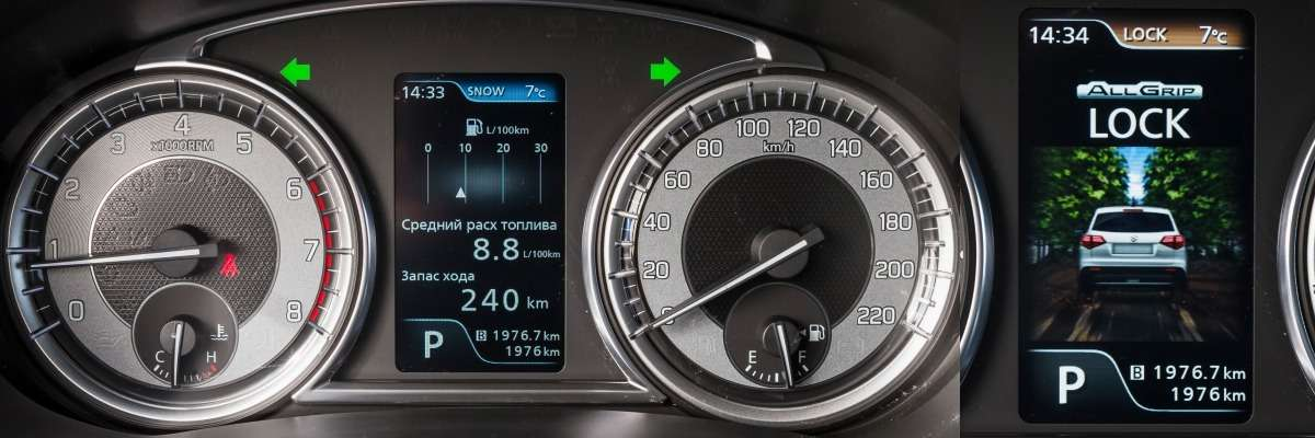 Обновленная Suzuki Vitara: все ееизменения— фото 968527