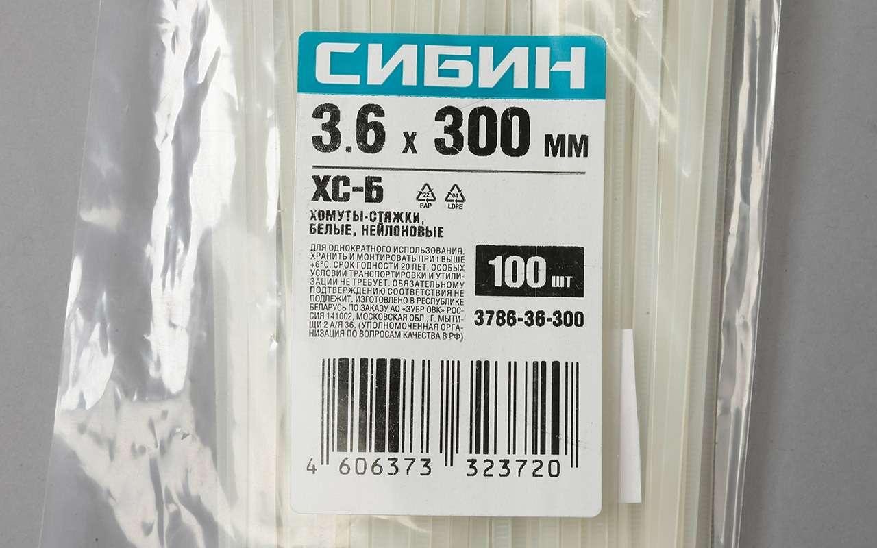 Экспертиза «Зарулем»: проверили напрочность пластиковые хомуты— фото 1276186