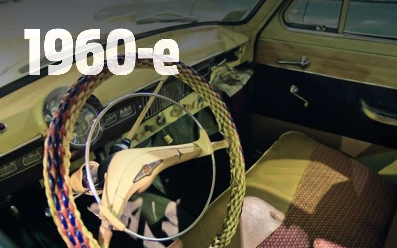 Тюнинг по-русски: отоплеток 60-х годов досиних писалок— фото 904303