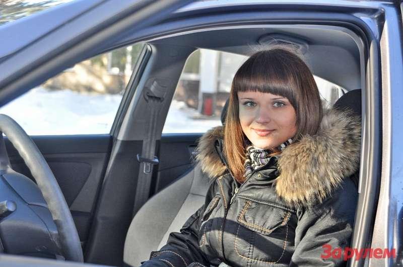 Ирина Владимировна Харченко