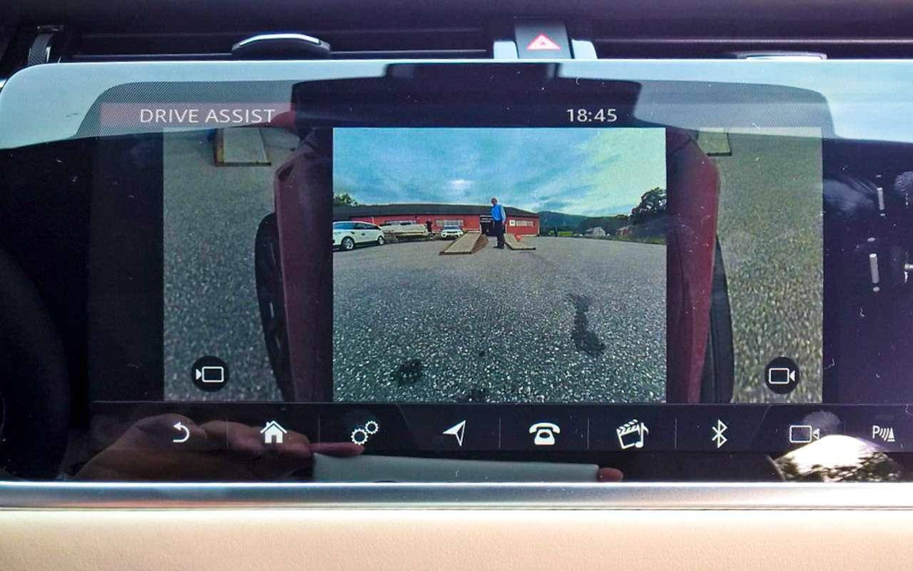Range Rover Velar— первый тест-драйв— фото 792266