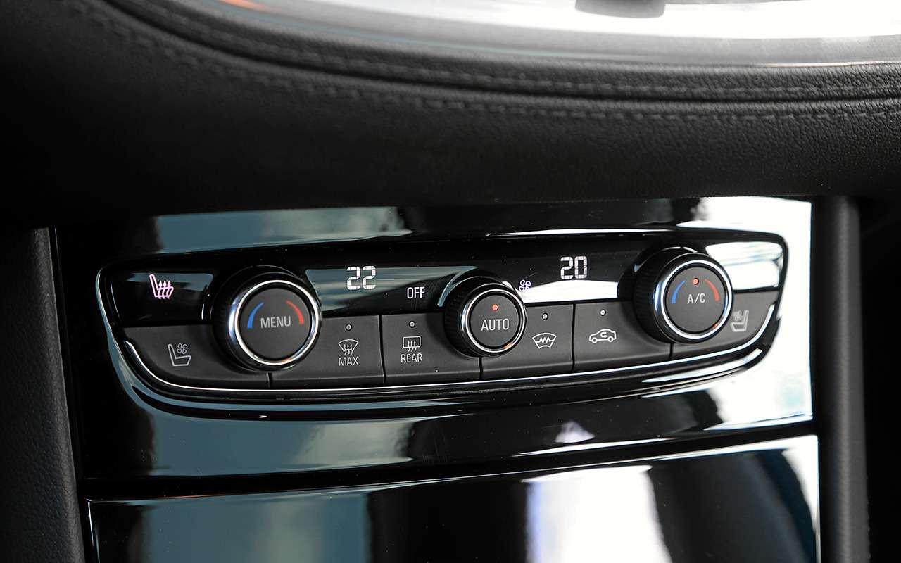 Opel Grandland X: ответили наваши главные вопросы— фото 1166145