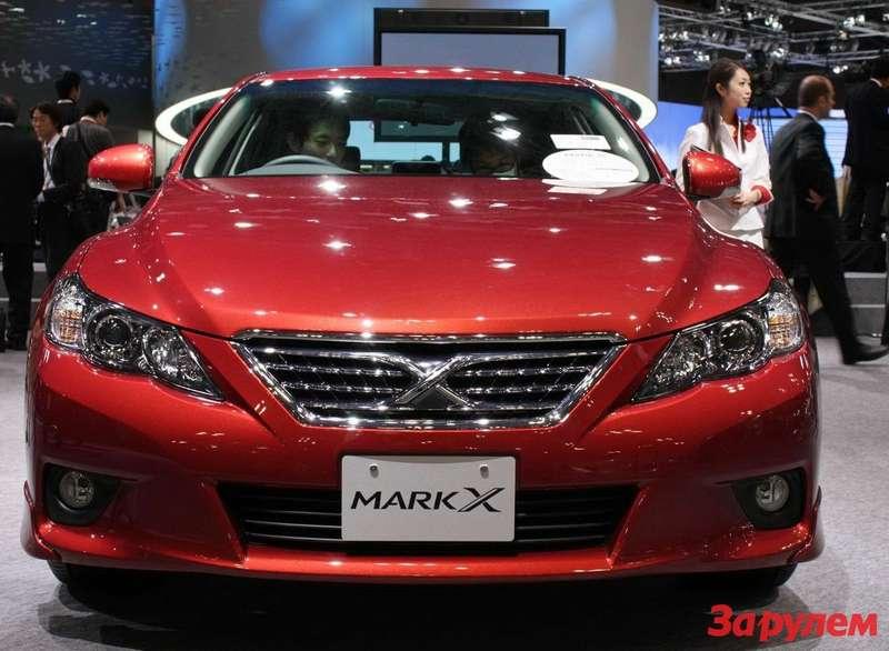 Toyota-Mark-X-10