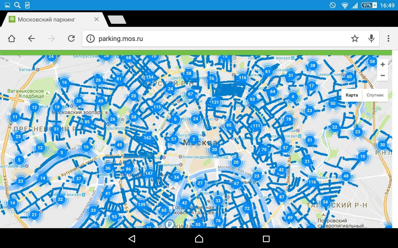 Карта московских парковок, 2016