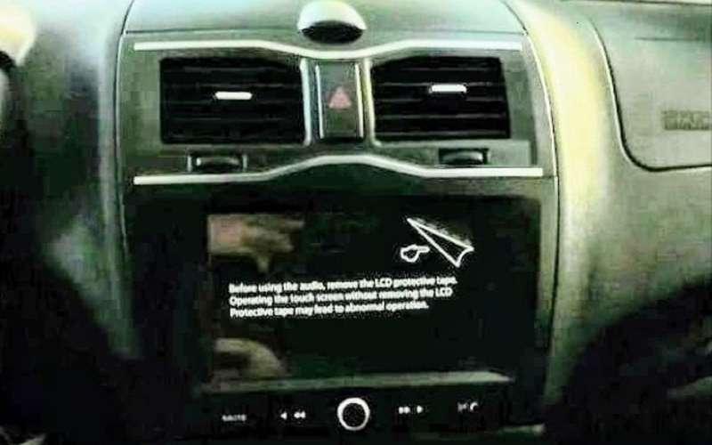 Началось производство Lada Granta сновой мультимедийной системой